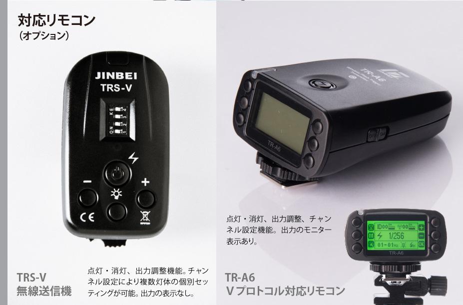 撮影用LEDライト EF-150-V、EF-60