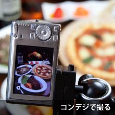 料理撮影の照明機材 ライト